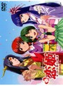 続・恋姫 K・O・I・H・I・M・E 第2章 「長の巻」