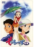 【エロアニメ】えっちーず 第1話 UNIO FAMILIA|にじすきっ!