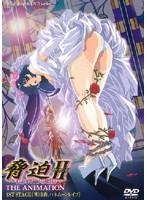 【エロアニメ】脅迫2~もうひとつの明日~ 1st STAGE「明日香、ハネムーンレイプ」|にじすきっ!