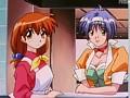 【エロアニメ】Piaキャロットへようこそ2 Menu.3「メインディッシュはおまかせで…!?」 2の挿絵 2