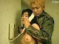 強奸監禁団地sample14