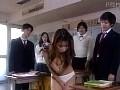 淫獣教師 実写版 5