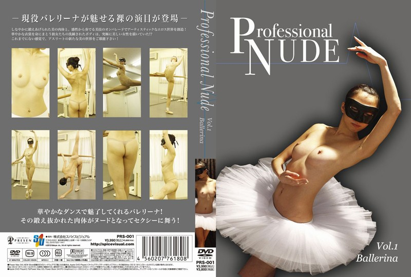 Professional NUDE Vol.1 Ballerina