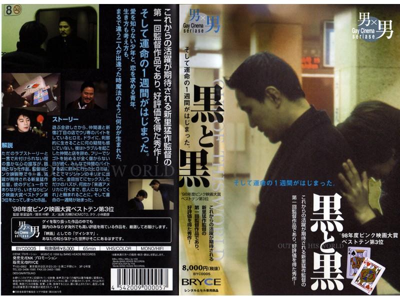 上野 成人映画俳優求人に関する求人