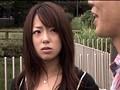 最終痴漢電車sample15