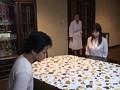 変態熟女曼荼羅sample9