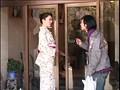 三十路義姉旅館 〜禁断のおもてなし〜 サンプル画像2