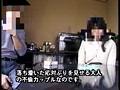 [BM-011] 熟れ妻たちの不倫白書