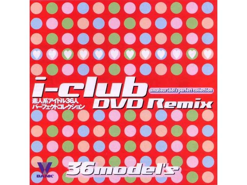 [BNDV-038] i-Club DVD Remix