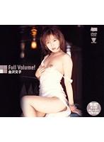 Full Volume! 金沢文子