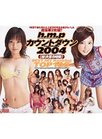 (41bndv00246)[BNDV-246] h.m.pカウントダウン2004 BEST HIT Ranking TOP 100[総決算8時間] ダウンロード