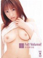 Full Volume! 水元ゆうな ダウンロード