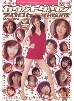 h.m.pカウントダウン2006[Earth] BEST HIT Ranking 4時間 ダウンロード