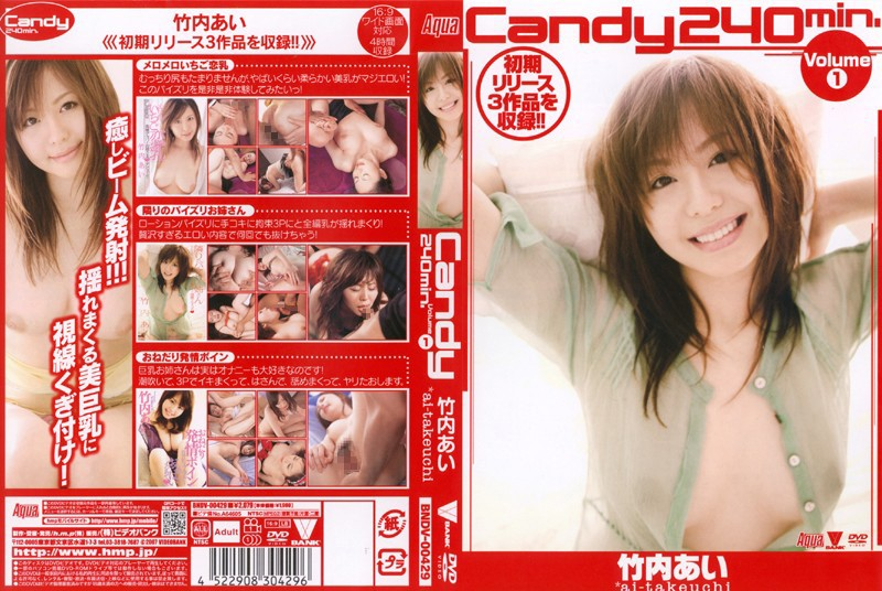 Candy 240min. Volume1 竹内あい