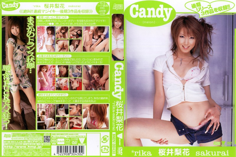 Candy [melon] 桜井梨花