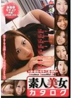 (41bndv00447)[BNDV-447] 素人美女カタログ 大阪・愛知・岐阜・三重・静岡編 ダウンロード