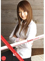 (41bndv00622)[BNDV-622] ism 石原莉奈 Vol.2 ダウンロード