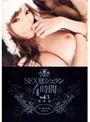 SEX魅シュラン4時間 vol.3
