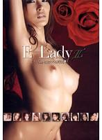 E-Lady 2 いい女とセックス4時間
