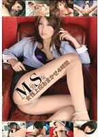 M男S女 女性上位おまかせ4時間 ダウンロード