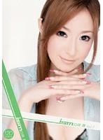 「ism 白咲舞 Vol.1」のパッケージ画像