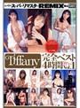 あのアイドルがスーパーリマスターREMIXで甦る Tiffany 完全ベスト4時間 Vol.1