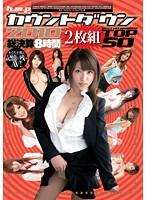h.m.pカウントダウン2010 総決算8時間 BEST HIT RANKING TOP 50