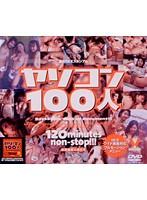 (41bndv20009)[BNDV-20009] 夢のSEXスタジアム ヤリコン100人 ダウンロード