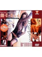 (41bndv20014)[BNDV-20014] 超 E-BODY エッチなカラダの女たち ダウンロード