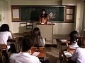 淫らに濡れる淫獣教室 20