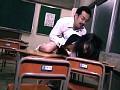 悪夢!獣たちのSEX学園 9
