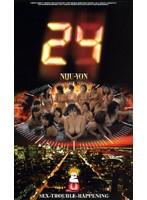 24 NIJU-YON ダウンロード