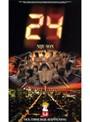24 NIJU-YON