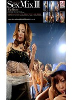 (41fcu004)[FCU-004] Sex Mix 3 ダウンロード