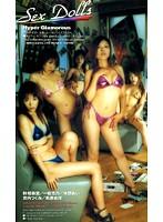 (41fcu007)[FCU-007] Sex Dolls ダウンロード