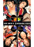 Sex Mix 5 ダウンロード