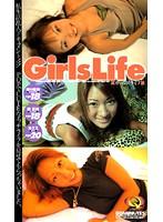 (41fq00014)[FQ-014] Girls Life ダウンロード