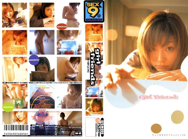 (41gfs009)[GFS-009] girl friends ピュア系女の子ドキュメント20 ダウンロード
