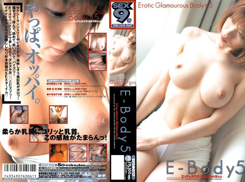 E-Body5