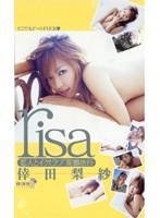 (41hrdv00320)[HRDV-320] 恋人とイク!ラブ2変態旅行 倖田梨紗 ダウンロード
