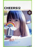 「CHEERS!2」のパッケージ画像