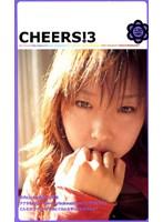 (41gks008)[GKS-008] CHEERS!3 ダウンロード