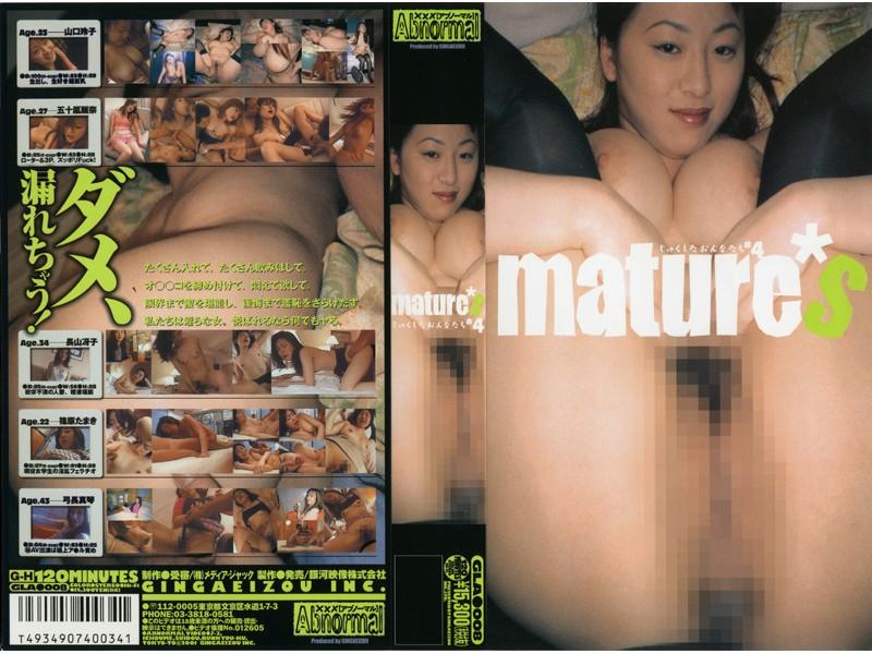 Hカップの熟女、山口玲子出演のH無料動画像。mature*s じゅくしたおんなたち #4