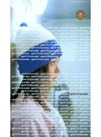 (41gls005)[GLS-005] girl friends ピュア系女の子ドキュメント 13 ダウンロード
