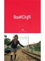 SweetDAYS 02 ダウンロード