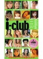 素人アイドルコレクション i-club ダウンロード