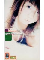 (41gvs004)[GVS-004] girl friends ピュア系女の子ドキュメント 2 ダウンロード