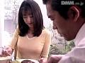 (41hjc013)[HJC-013] 恥辱のフィアンセ 葉山小姫 ダウンロード 1