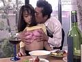 (41hjc013)[HJC-013] 恥辱のフィアンセ 葉山小姫 ダウンロード 2