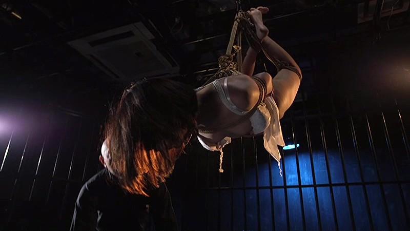 奴隷少女 完全なる調教 七海ゆあ の画像20